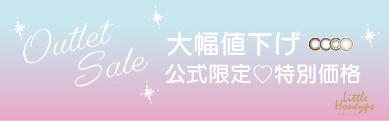 Top_Slide_Outlet_2.jpg